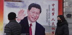 Young Americans Seen As 'Future Of China-US Relations' As Scholars Reflect On Soft Power