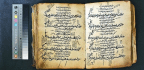 Manuscripts Reveal Horn Of Africa's Islamic History
