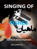 آواز ماهیان
