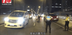 Hong Kong Cab Driver Dies After Crashing Into Barrier On West Kowloon Corridor