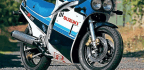 GSX-R750F-inished!