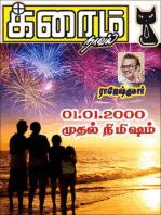 01.01.2000, Muthal Nimisham