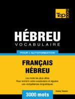 Vocabulaire Français-Hébreu pour l'autoformation