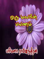 Oru Malarin Payanam