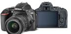 Nikon D5600 £649/$647