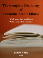 The Complete Dictionary of Levantine Arabic Idioms