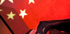 As China Hacked, U.S. Businesses Turned A Blind Eye