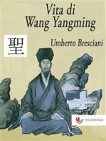 Vita di Wang Yangming