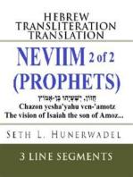 Neviim (Prophets) 2 of 2