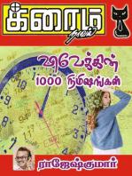 Vivekin 1000 Nimishangal