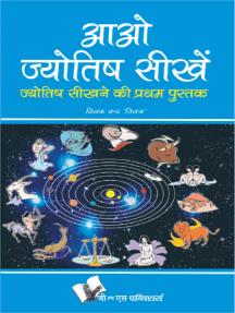 Aao Jyotish Seekhein: Simplest book to learn astrology