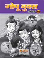 GOPU BOOKS SANKLAN 46