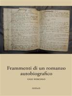 Frammenti di un romanzo autobiografico