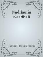 Nadikanin Kaadhali