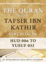 The Quran With Tafsir Ibn Kathir Part 12 of 30