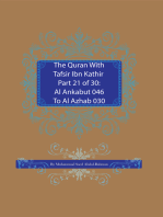 The Quran With Tafsir Ibn Kathir Part 21 of 30