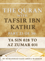 The Quran With Tafsir Ibn Kathir Part 23 of 30