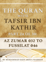The Quran With Tafsir Ibn Kathir Part 24 of 30