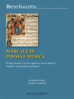 Manuale di poesia e musica