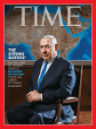 Issue, TIME July 22 2019 - Read articles online for free with a free trial.