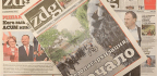 Moldova's Journalists Cautiously Optimistic After 'Silent Revolution'