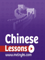 Lesson 001. Greetings in Mandarin Chinese.
