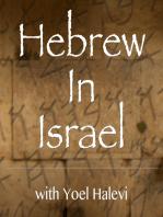 Hebrew In Israel | Haftarah Balaq – Learn Torah
