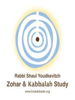 Koraḥ 5778 (2018)