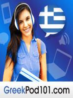 All About #3 - Learn Greek Grammar