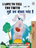 I Love to Tell the Truth (English Hindi Bilingual Book)