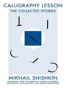 Calligraphy Lesson: The Collected Stories