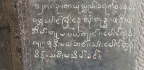Unified Under One Font System As Myanmar Prepares To Migrate From Zawgyi To Unicode