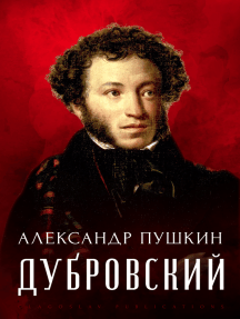 Dubrovskij: Russian Language