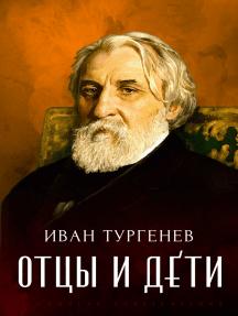 Otcy i deti: Russian Language