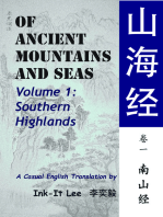 Of Ancient Mountains and Seas Volume 1