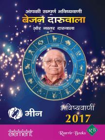 Aapki Sampurna Bhavishyavani 2017 Meen