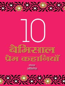 10 Bemisaal Premkahaniyan