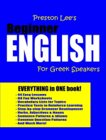Preston Lee's Beginner English For Greek Speakers