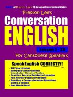 Preston Lee's Conversation English For Cantonese Speakers Lesson 1
