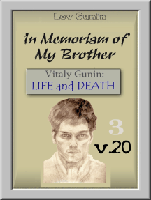 In Memoriam of My Brother. Vitaly Gunin: Life and Death. V. 20-3. [The Virtual Museum. Book 3. Ware]