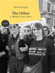 The Other: A Middle Eastern Story