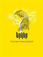 Harut Kostandyan. Literary Works/Յարութ Կոստանդեան. Երկեր