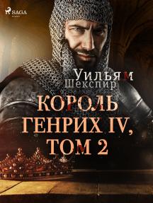 Король Генрих IV, Том 2