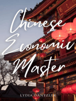 Chinese Economic Master