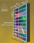 al-haad-al-kaaf Free download PDF and Read online
