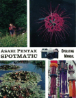 pentax-spotmatic-sp-own Free download PDF and Read online